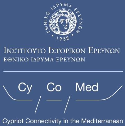 eie_cycomed_logos